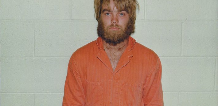 Steven Avery after his arrest in 1985 for a crime he did not commit, and for which he spent eighteen years in prison; from Making a Murderer