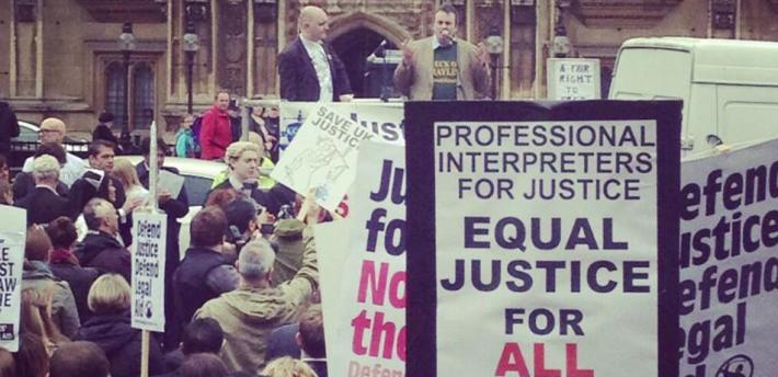 save uk justice- Gerry Conlon